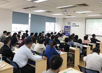 【天河】4月20日EMBA全程三班盛大开班