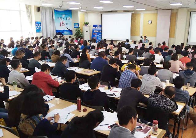 【备考2021】2月9日MPA全程一班盛大开班