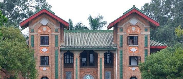 EMBA商学院走进广州泰祺课堂系列之——中山大学岭南学院