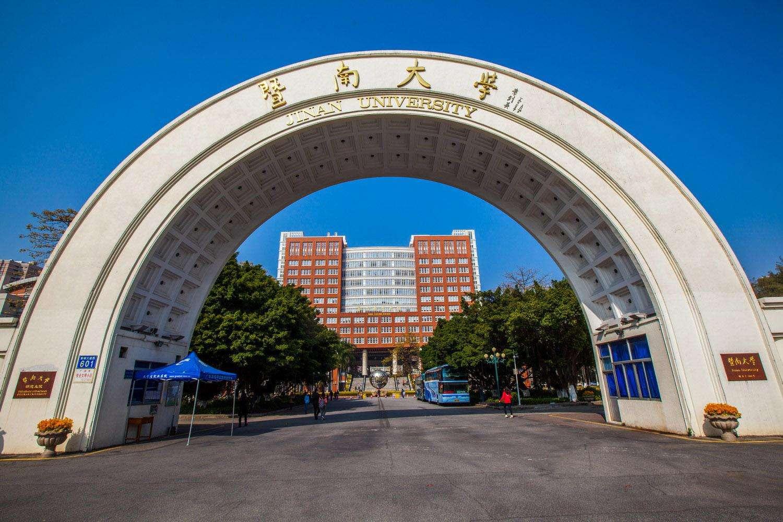EMBA商学院走进广州泰祺课堂系列之——暨南大学