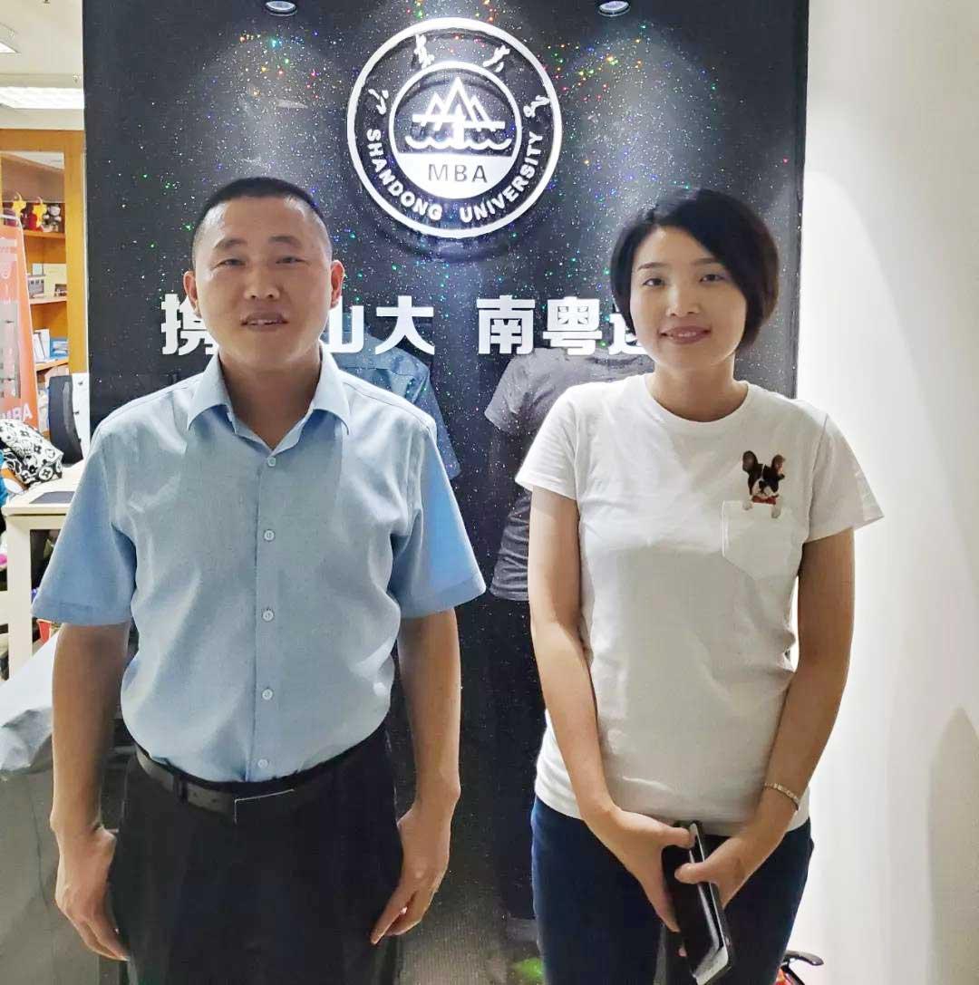 m88明升体育教育到访山东大学MBA广东中心