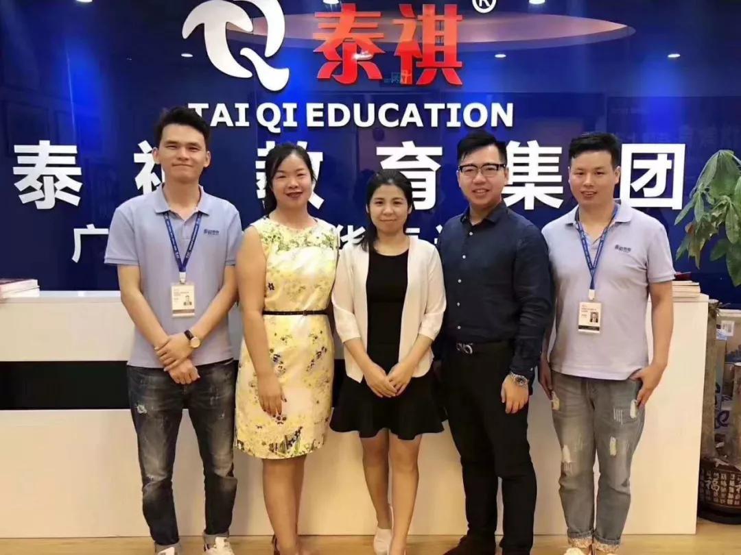 江西财经大学深圳研究院一行到访泰祺教育