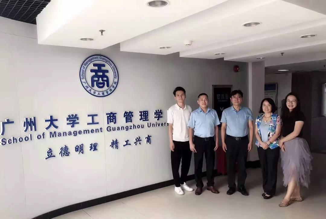 泰祺教育一行到访广州大学MBA中心