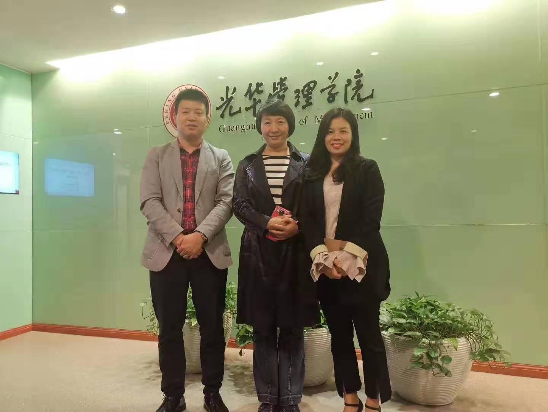 泰祺教育到访北大光华管理学院深圳分院