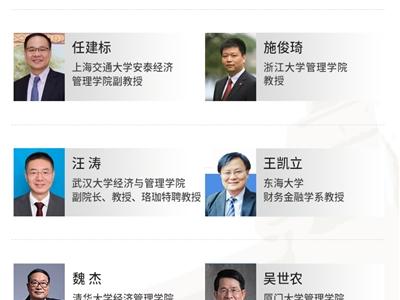 2021中山大学岭南(大学)学院EMBA招生简章