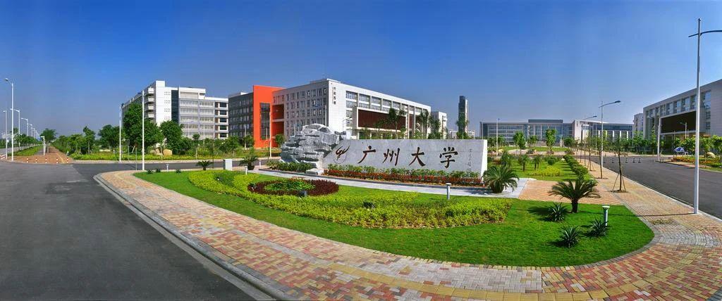 广州都有哪些本地学校招MBA?看这一篇文章就够了!