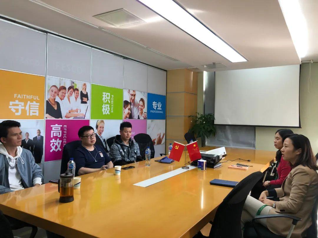 【泰祺校友企业参访篇】广东方胜人力资源有限公司