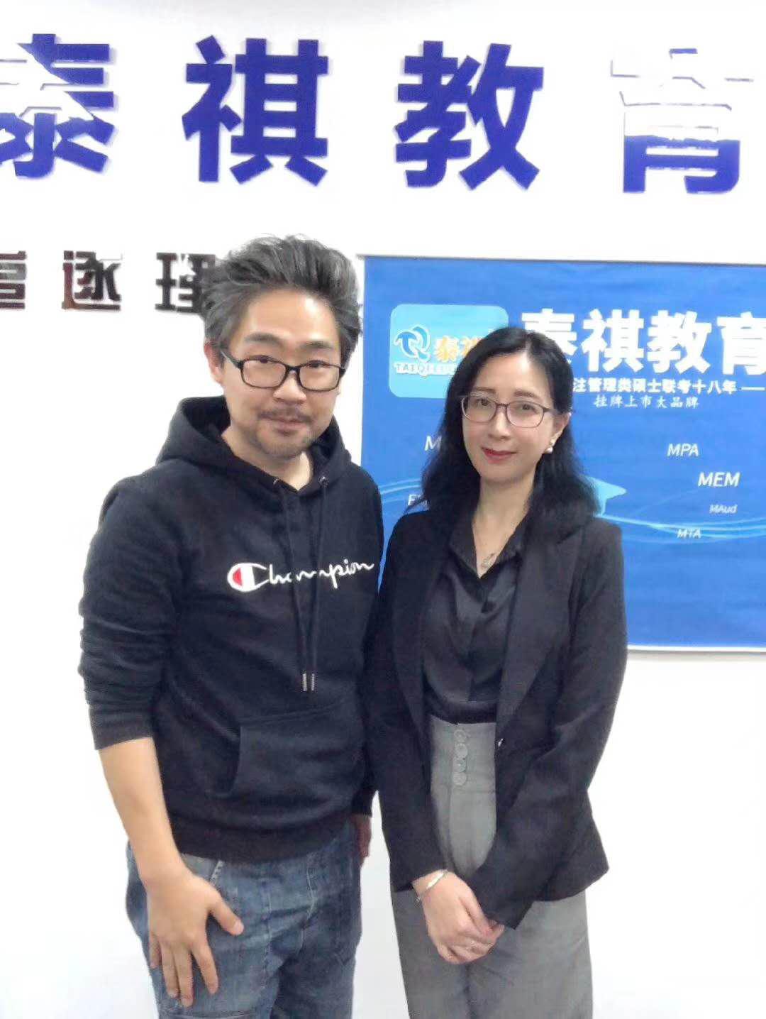 北京理工大学MBA/EMBA深圳招生老师做客泰祺直播间