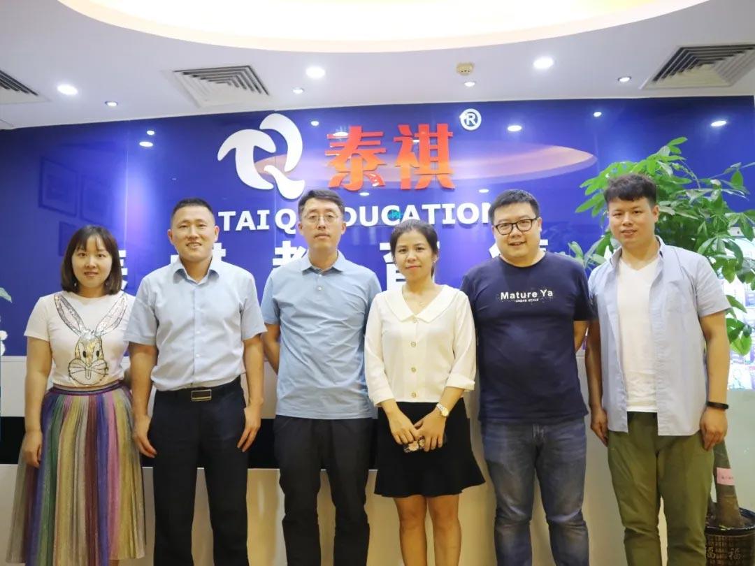 厦门大学EMBA华南教育中心李主任一行来访泰祺教育