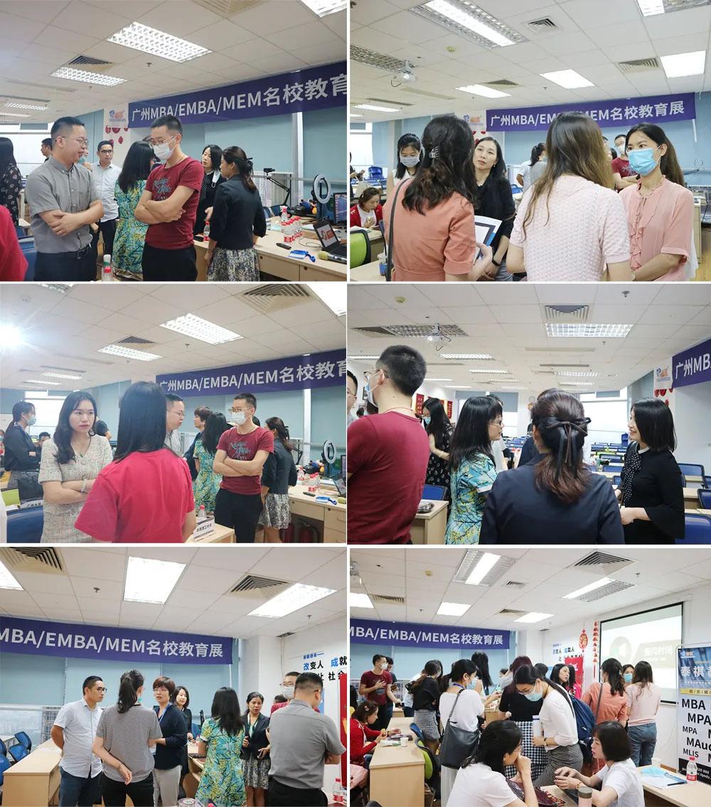 【福利】速览6所MBA/EMBA/MEM名校教育展(广州站)招生资讯