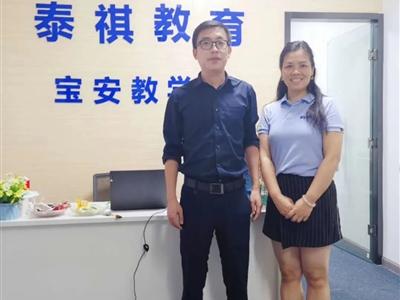 商学院走进深圳泰祺课堂——大连理工大学MBA