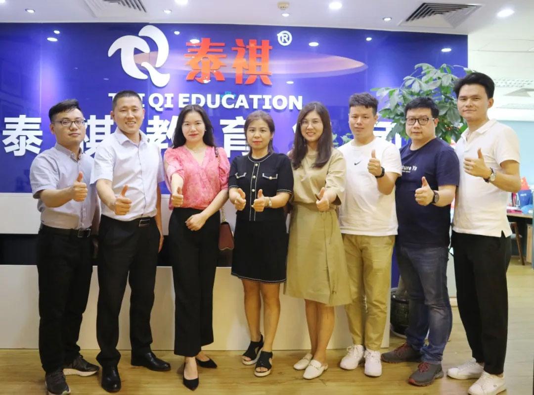 广东外语外贸大学MBA中心袁老师一行到访泰祺教育