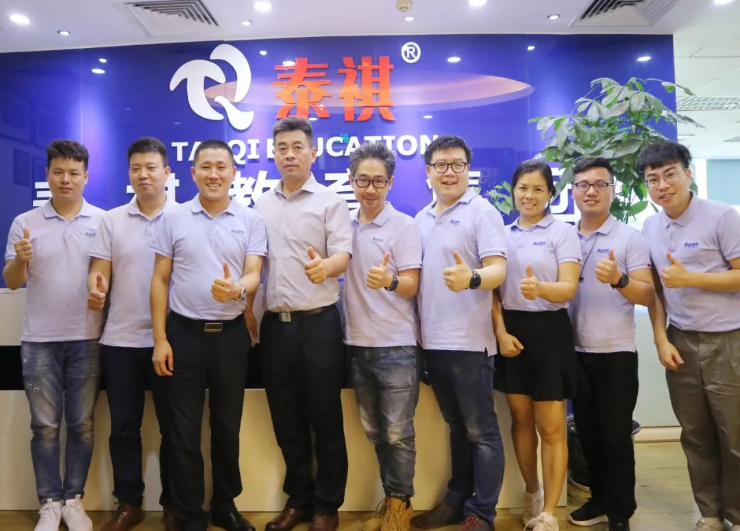 北京理工大学深圳研究院赵院长受邀到访泰祺教育广州分校