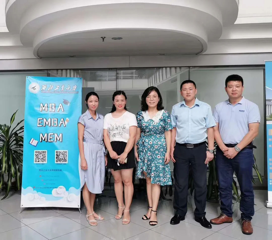 深圳泰祺到访西北工业大学深圳研究院