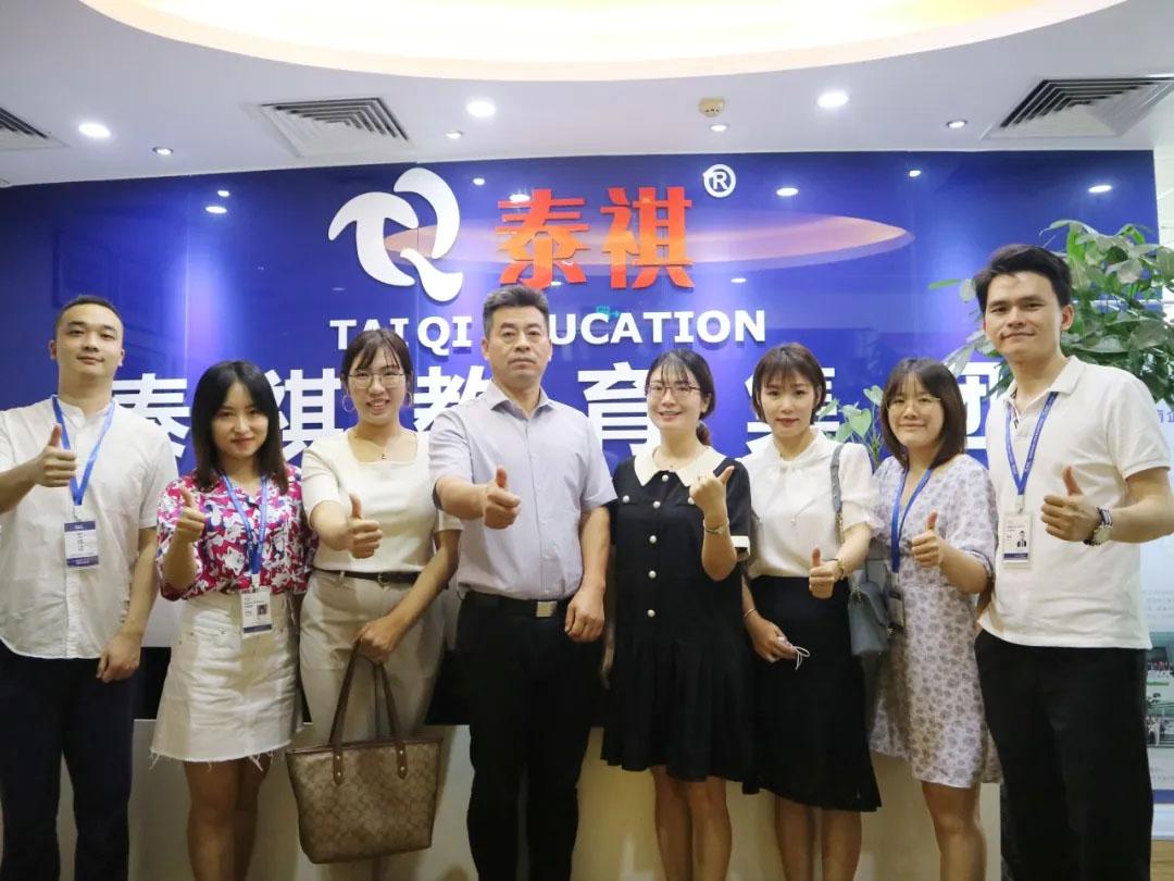 【广州第二站】MBA/EMBA名校教育展@2021最新政策发布会成功举办