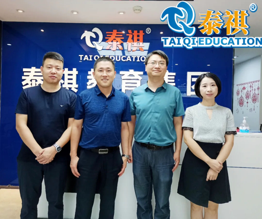 浙江大学MBA中心王主任到访深圳泰祺