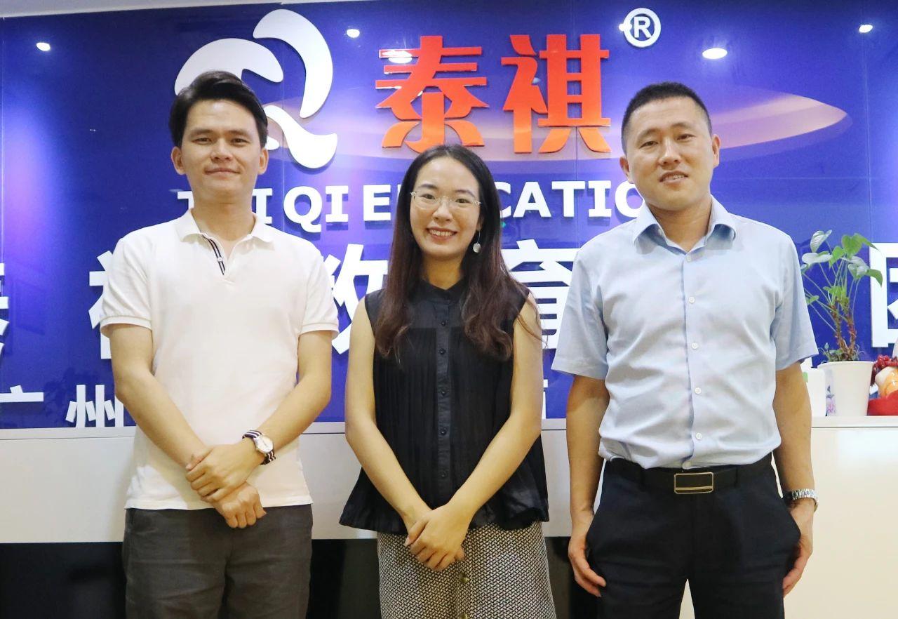 广州大学MBA/MEM招生赵老师到访泰祺教育