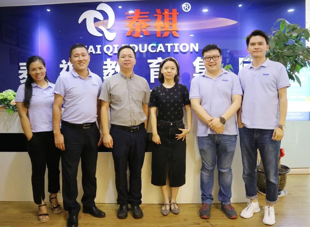 华南理工大学工商管理学院MBA/MPAcc/MEM教育中心一行到访泰祺