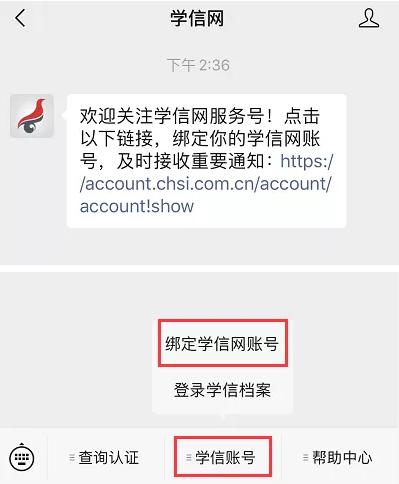 【网报信息】2021年广东工业大学MBA 报考指引