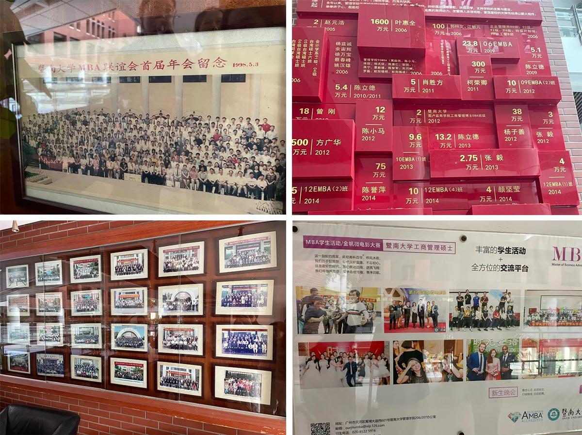 泰祺教育走进暨南大学管理学院MBA中心