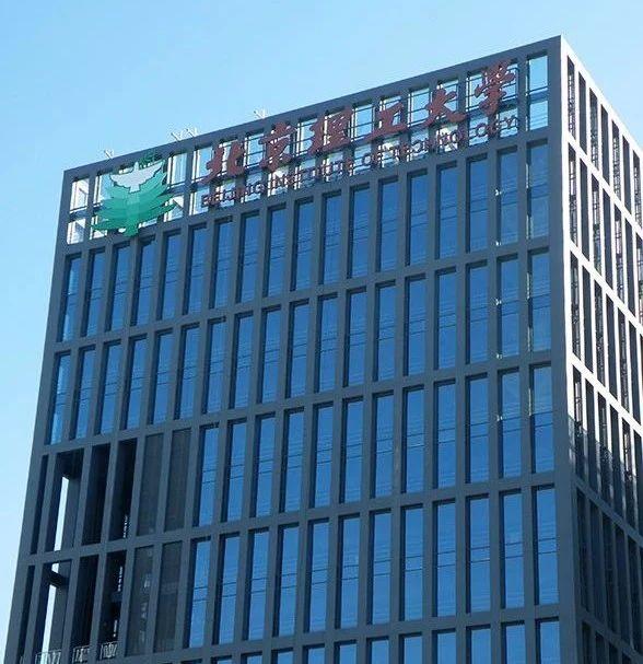 泰祺教育到访北京理工大学深圳研究院