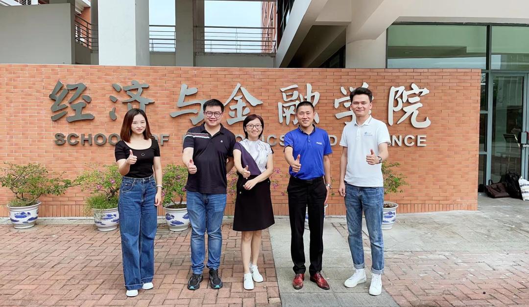 泰祺教育走进华南理工经济与金融学院MBA中心