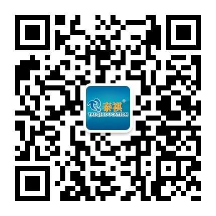 惠州泰祺官方微信