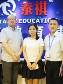 中央财经大学粤港澳大湾区研究院到访泰祺教育