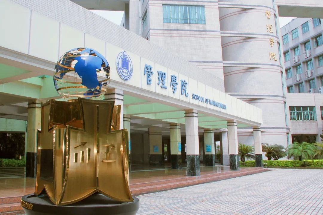 2022年广东工业大学MBA提前面试申请通知