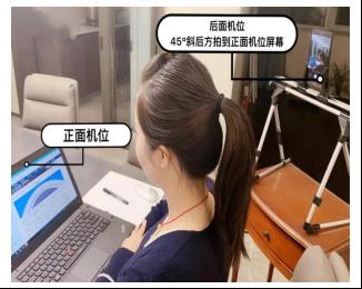 广东财经大学2020年旅游管理专业硕士(MTA)网络远程复试通知