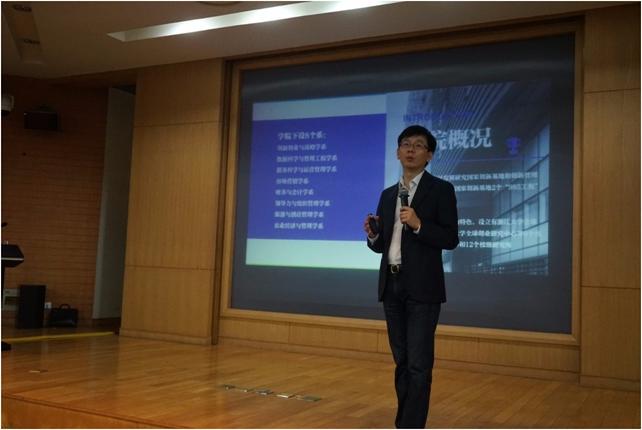 2017浙大MBA首场招生政策发布会5月29日在杭顺利举行