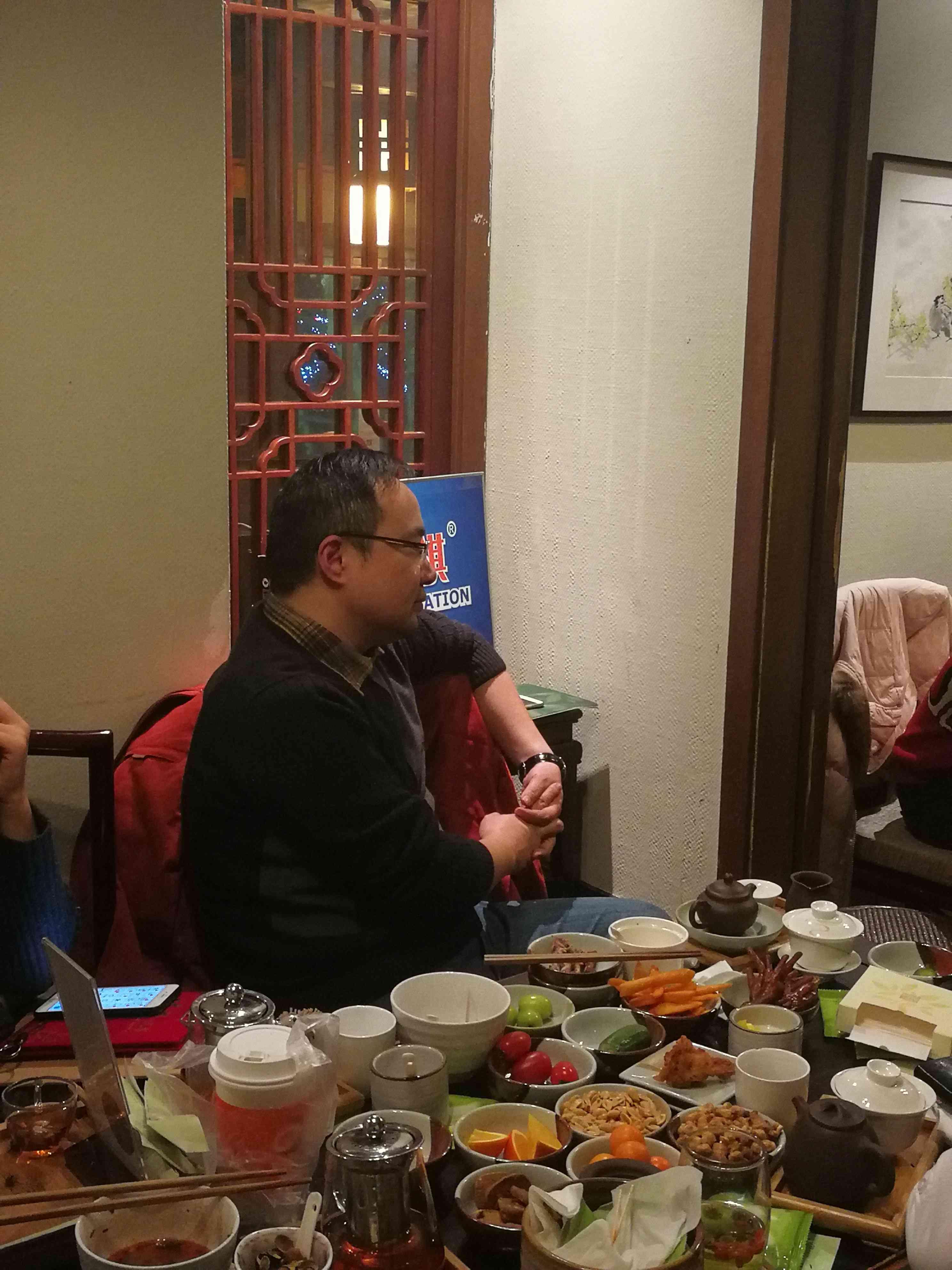 泰祺教育杭州分校2016年度教学研讨暨总结大会顺利举行