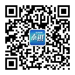 宁波泰祺官方微信