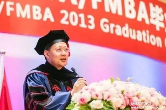 沈南鹏:MBA毕业生如何走向成功?