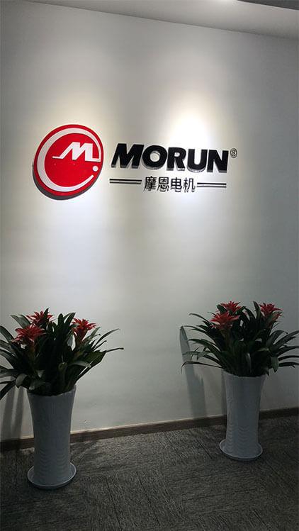 泰祺企业参访—摩恩电机站 圆满成功