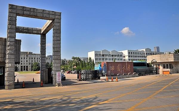 安徽大学2017年MPAcc招生简章