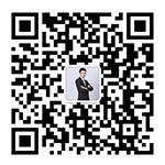 合肥泰祺官方微信