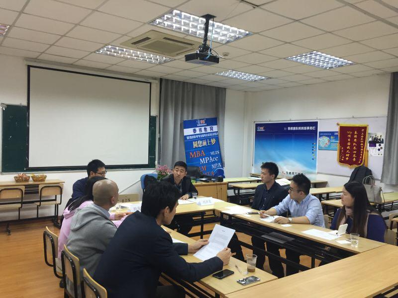 【马鞍山校区】4月29日MBA-EMBA政策讲座