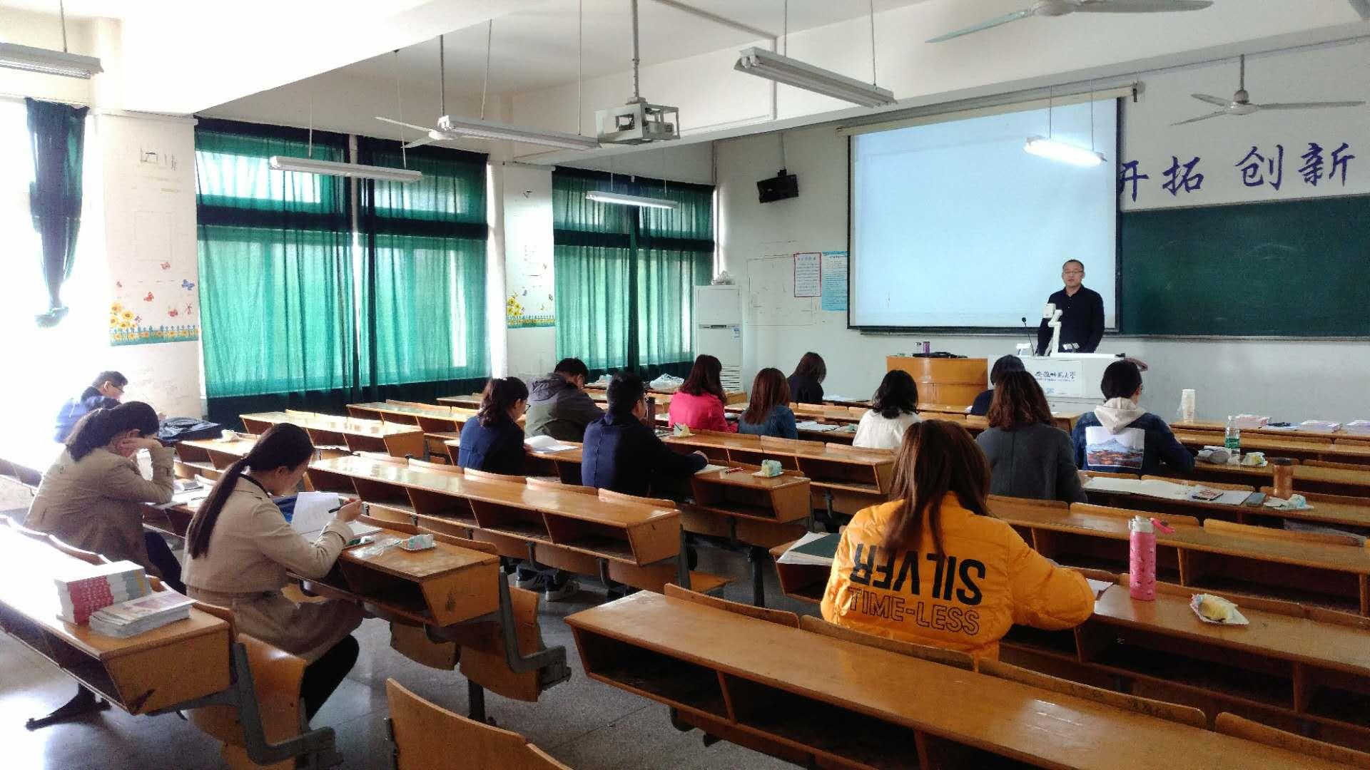 【芜湖校区】4月29日MBA-EMBA政策讲座