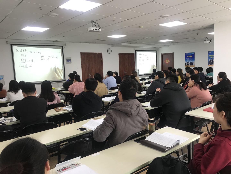 【科大校区】4月25日MBA-EMBA政策讲座