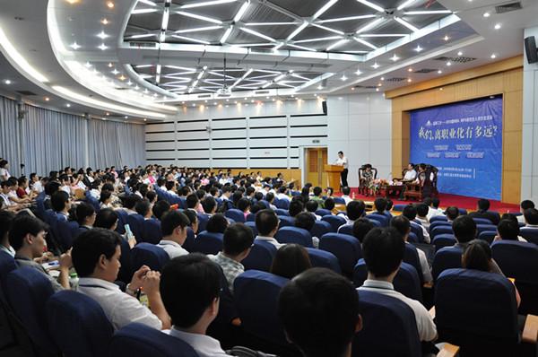 合肥工业大学2016年MBA MPA双证班招生简章