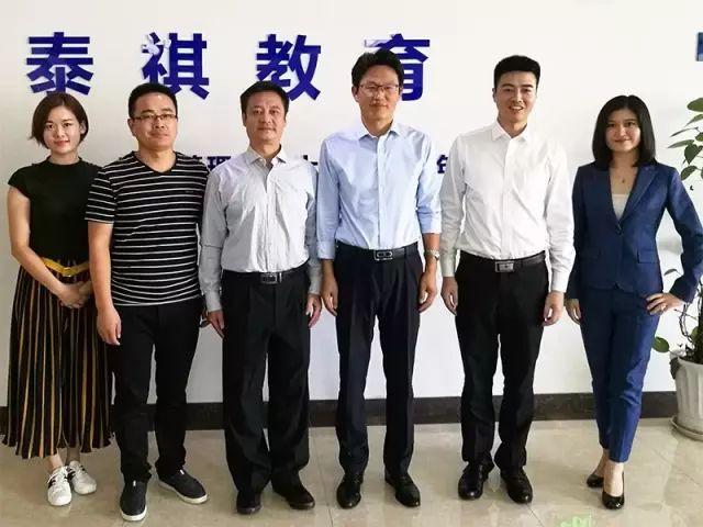 2017院校访谈系列之中国科大管理学院