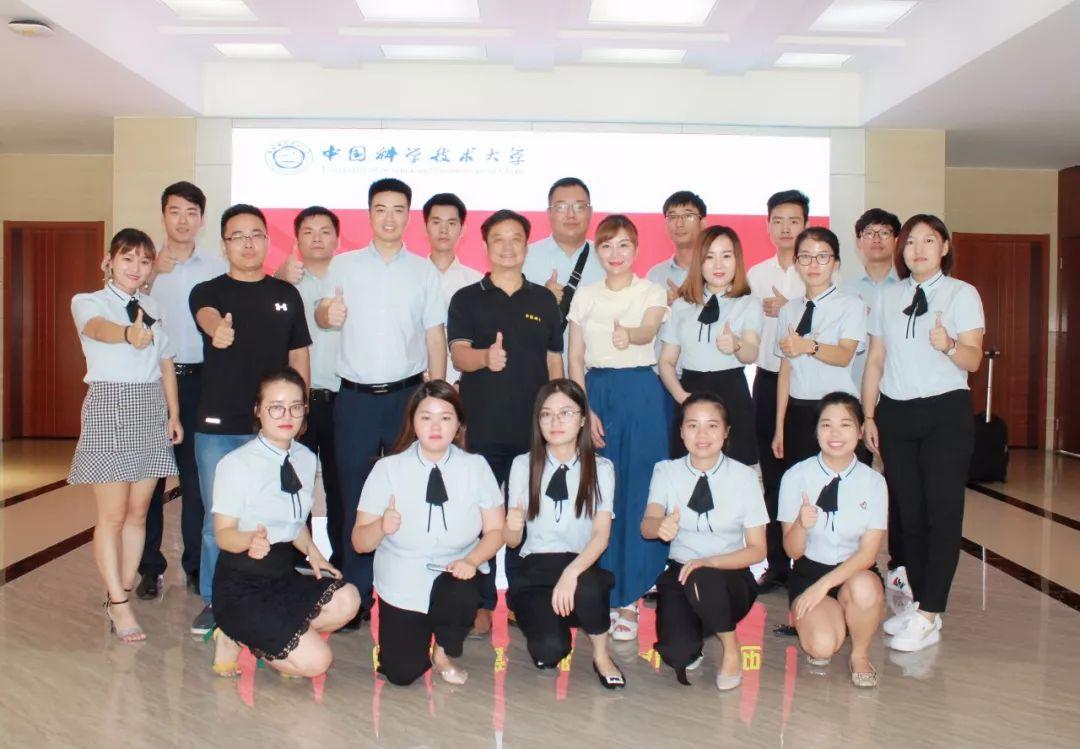 m88明升体育教育走进中国科学技术大学