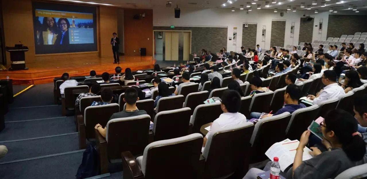11月24日山东大学MBA招生政策咨询会