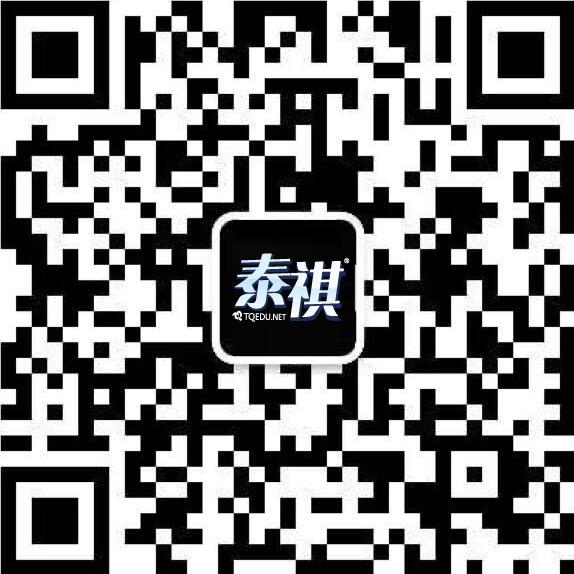 济南泰祺官方微信