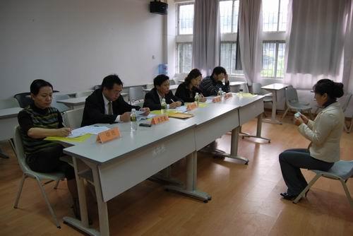 1月26日备考MBA提前面试政策咨询会