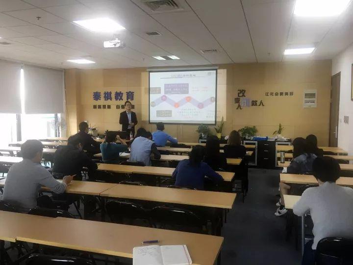 上海外国语大学MBA中心一行参访泰祺