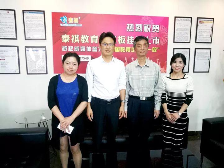 上海大学管理学院一行参访泰祺