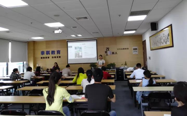 华理专业学位教育中心会计与金融硕士项目部一行参访泰祺