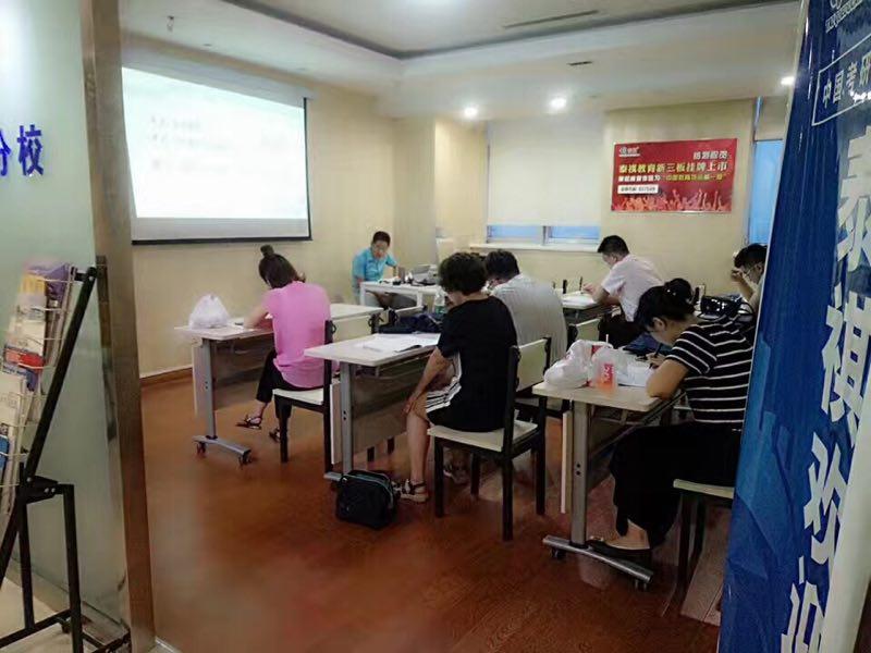 【山大校区】10月19日山大MBA\EMBA招生政策咨询会